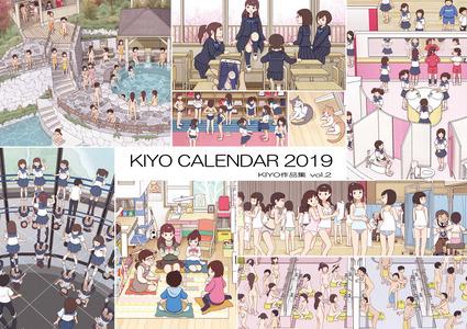 2018-014-カレンダー表紙2.jpg